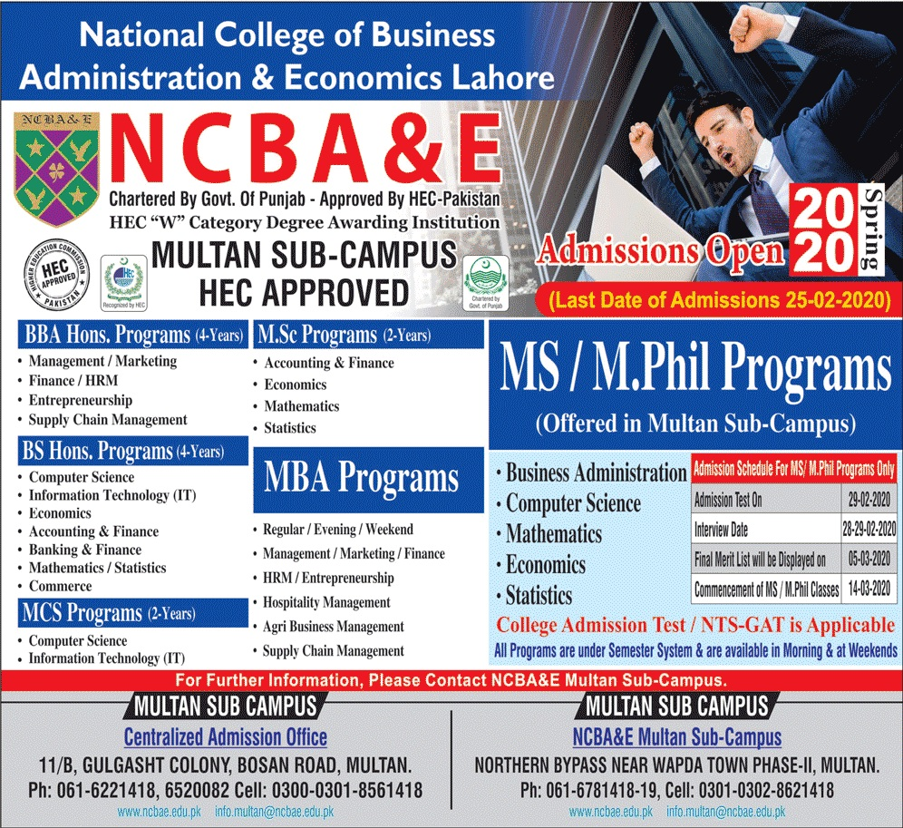 NCBA&E Lahore Spring Admissions 2020