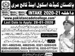 Pakistan Cadet School And College Murree Admission 2020