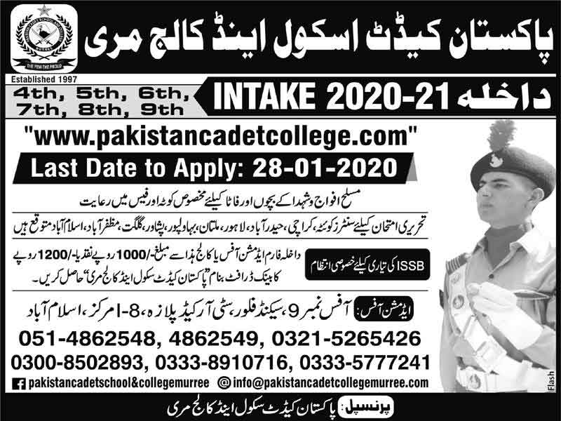 Pakistan Cadet School And College Murree Admission 2021