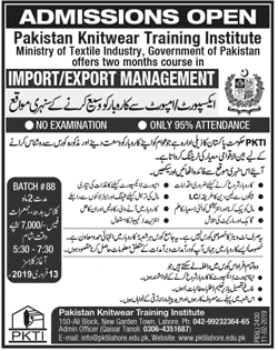 Pakistan Knitwear Training Institute Admissions 2019 Form
