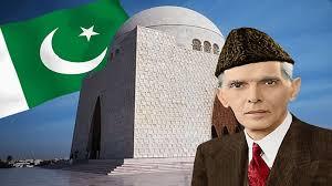 Quaid E Azam Essay In English