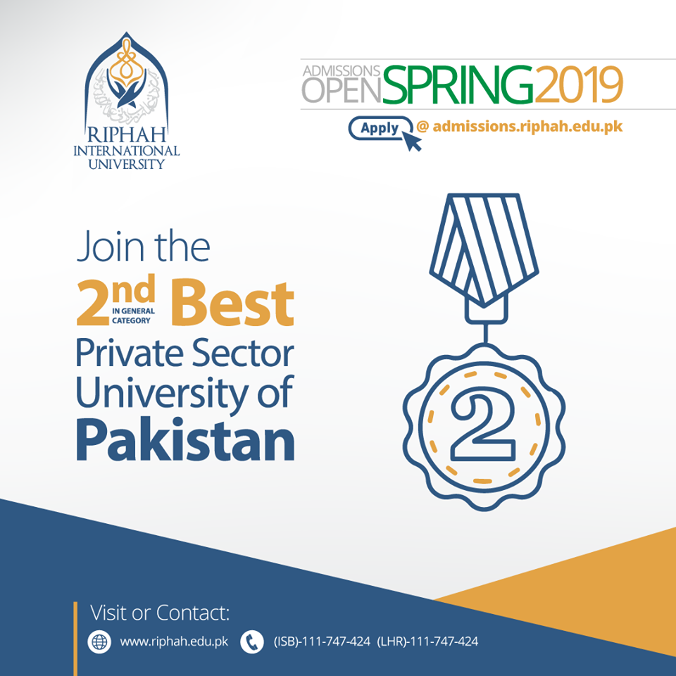 Riphah International University Islamabad Admission 2019