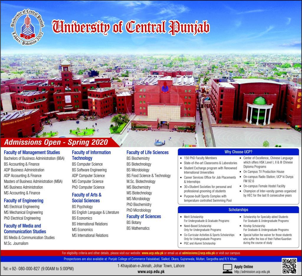 University of Central Punjab UCP Lahore Admission 2020 Form