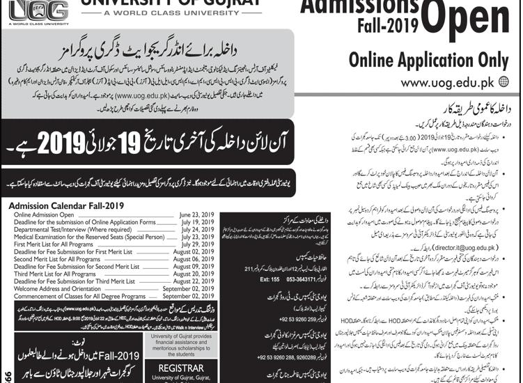 UOG Hafiz Hayat Campus Admission 2019 Form