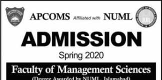 Army Public School APCOMS Spring Admissions 2020 Form Schedule