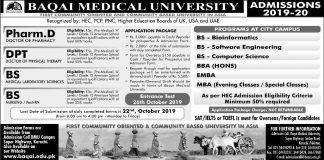 Baqai Medical University Admissions 2019-20