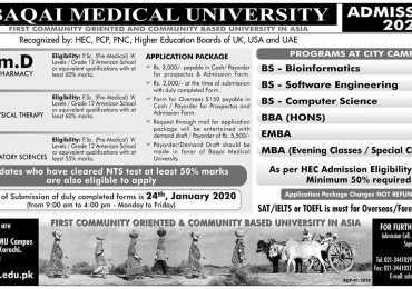Baqai Medical University Admissions 2020 Form