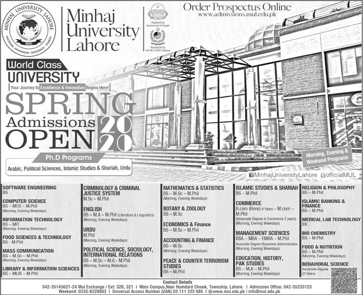 Minhaj University Lahore Spring Admission 2020