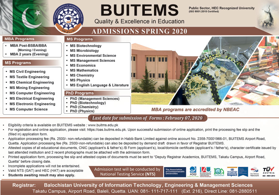 BUITEMS Quetta Spring Admission 2020 Form, Apply Online