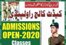Cadet College Rawalpindi Admission 2020 Form, Test Result