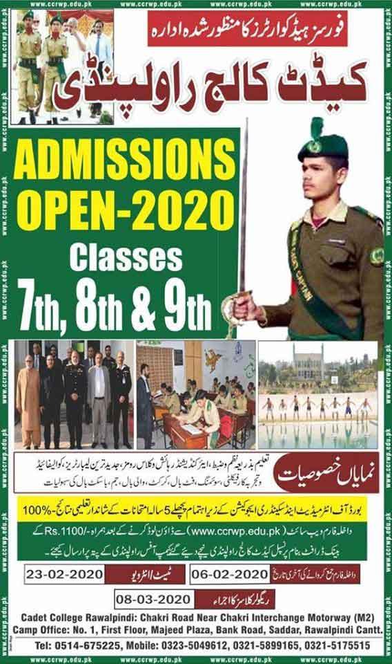 Cadet College Rawalpindi Admission 2020 Form, Test Result