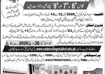 Cadet College Sialkot Admission 2020 8th Class Form, Last Date