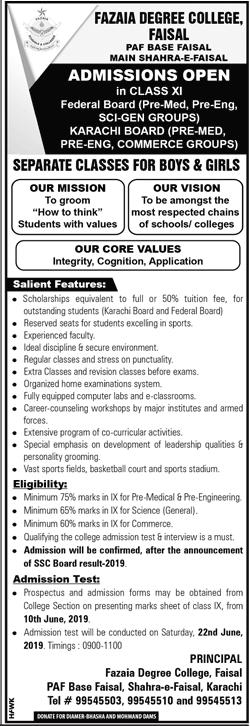 Fazaia Degree College Faisal Karachi Admission 2019 Entry Test Result