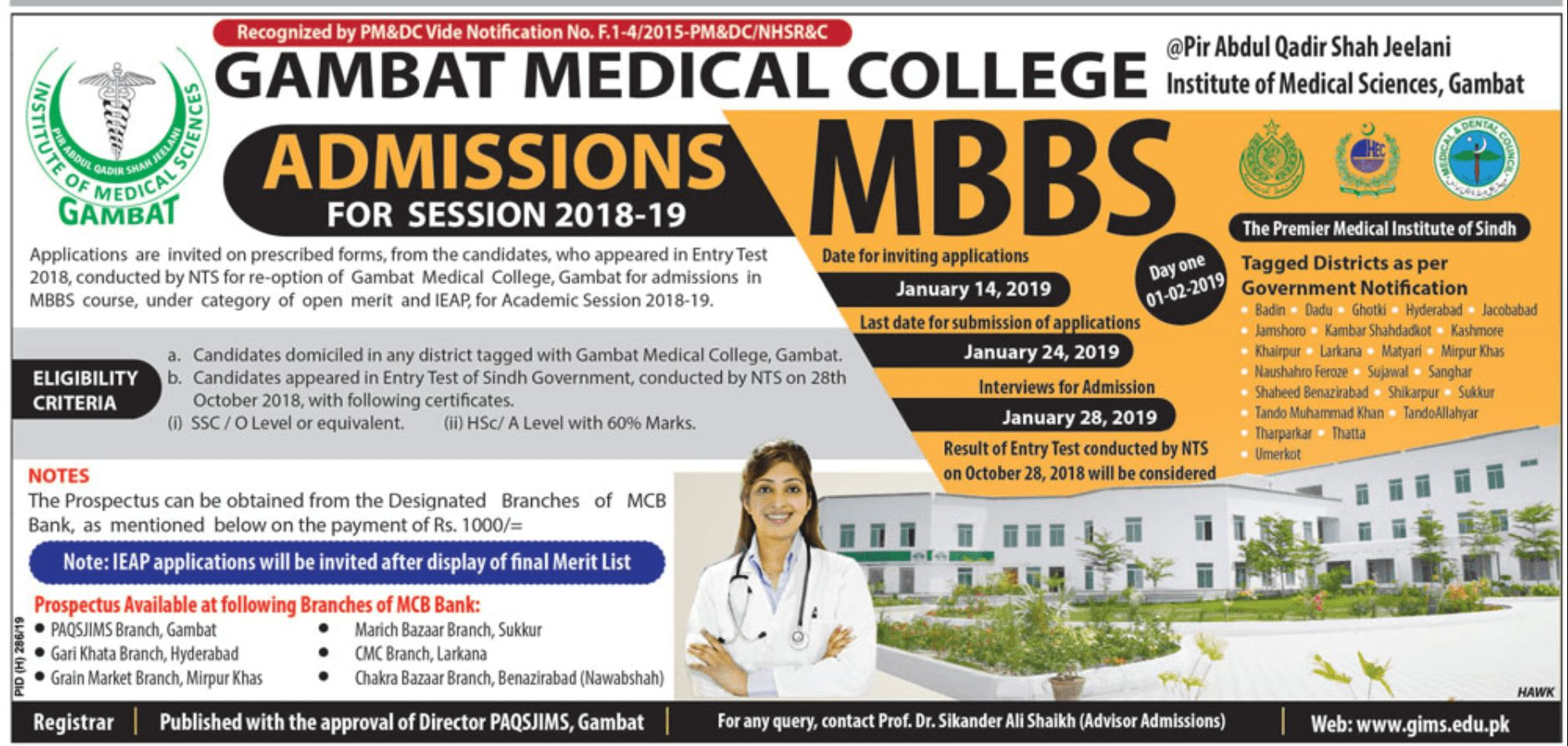 Gambat Medical College Admission 2019 Form Last Date