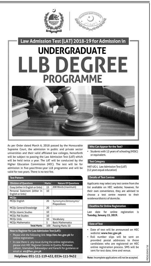 HEC Law Admission Test LAT 2019 Registration Online Form