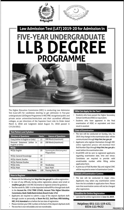 HEC Law Admission Test LAT 2019 Registration Online Form