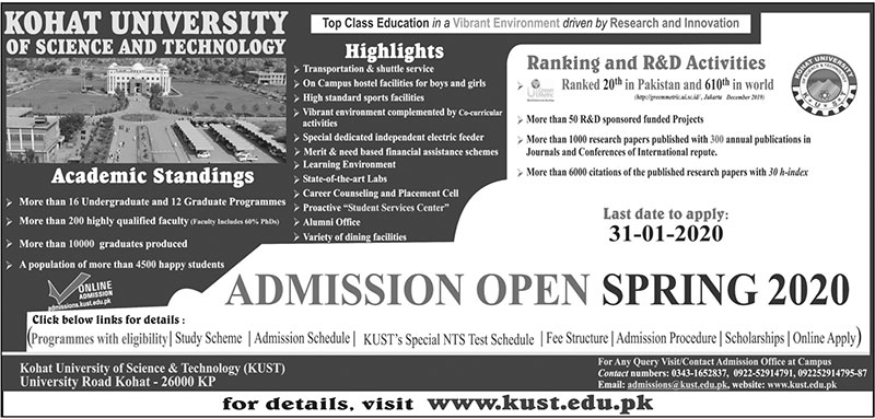 Kohat University of Science And Technology KUST Spring Admission 2020