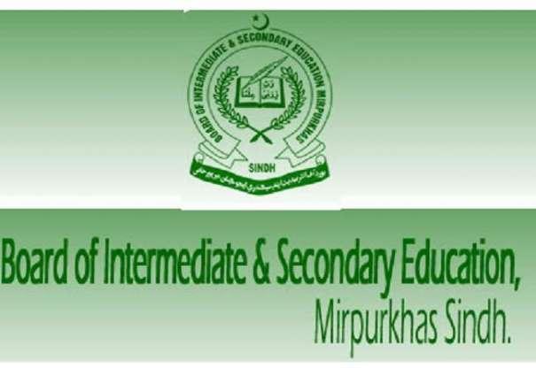 Mirpurkhas Board 1st Year, 2nd Year Result 2019 Online
