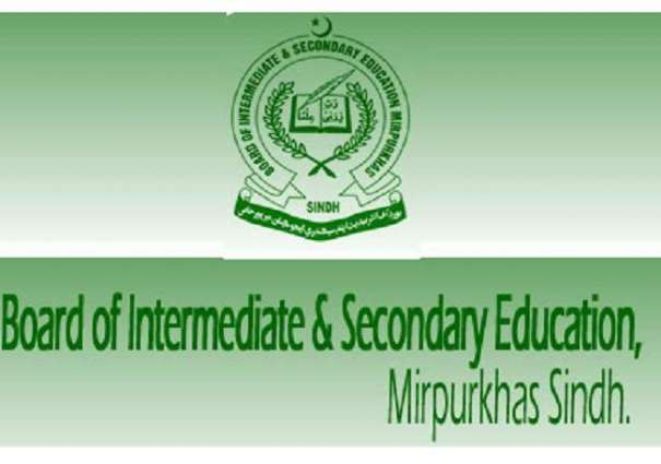 Mirpurkhas Board 1st Year, 2nd Year Result 2019 Online