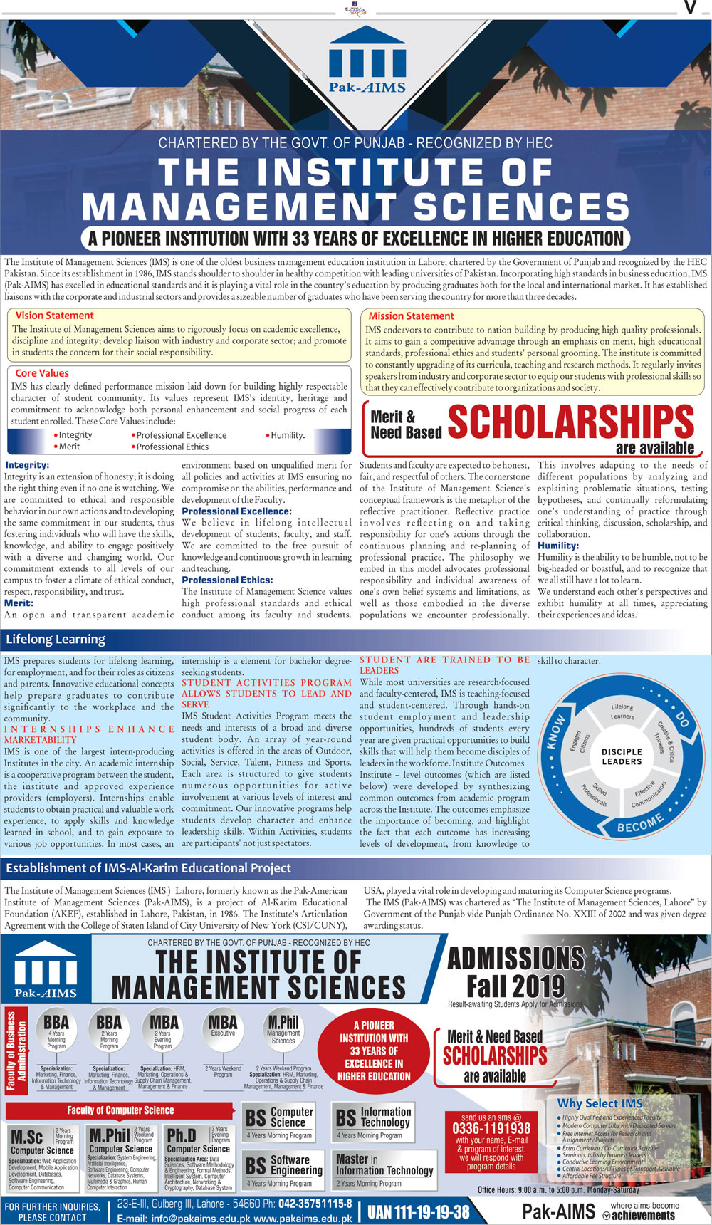 Pak Aims Institute of Management Sciences Admission 2019