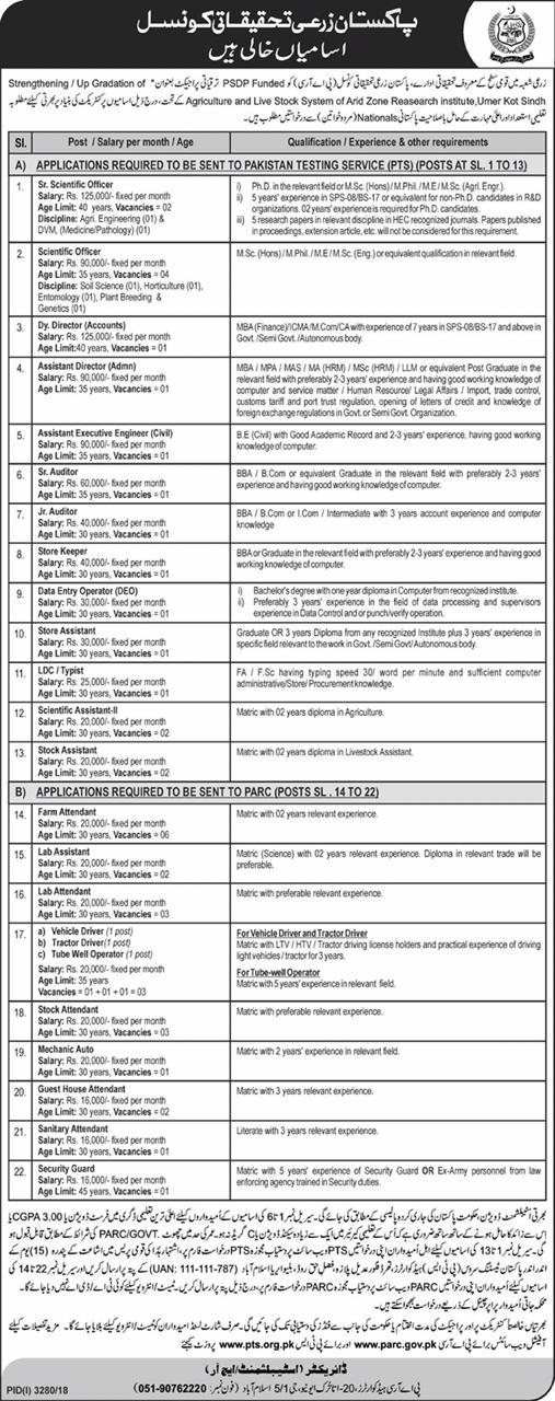 Pakistan Agriculture Research Council PARC Jobs 2019 PTS Application Form