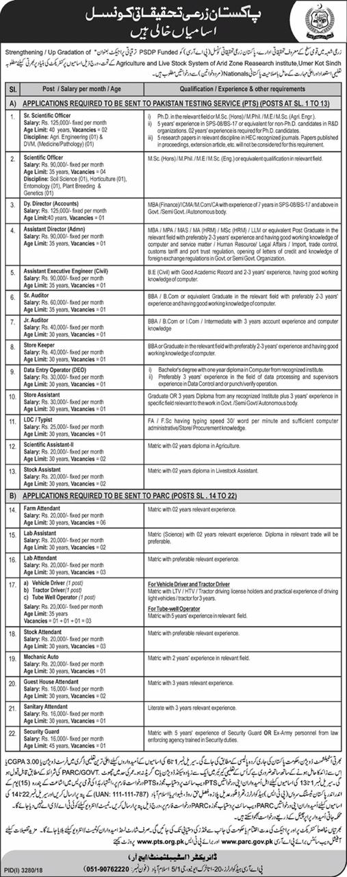 Pakistan Agriculture Research Council PARC Jobs 2019 PTS Application Form