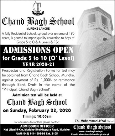 Chand Bagh School Muridke Admission 2020 Form