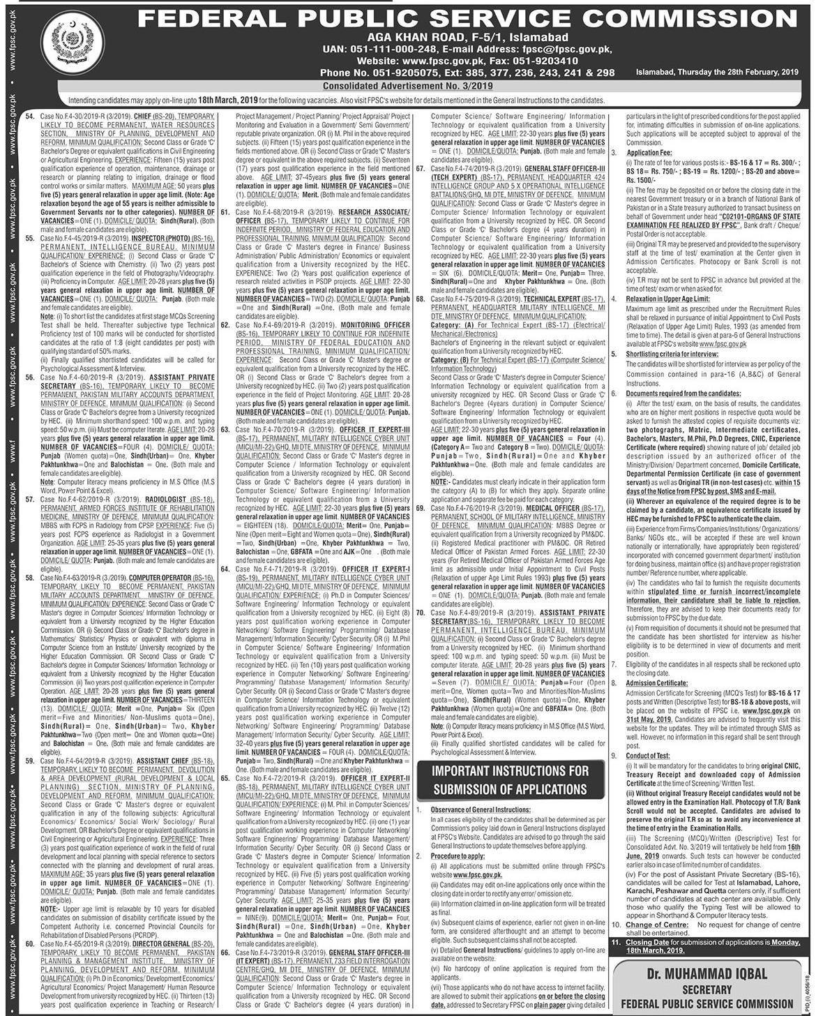 FPSC Jobs March 2019 Advertisement, Apply Online Last Date