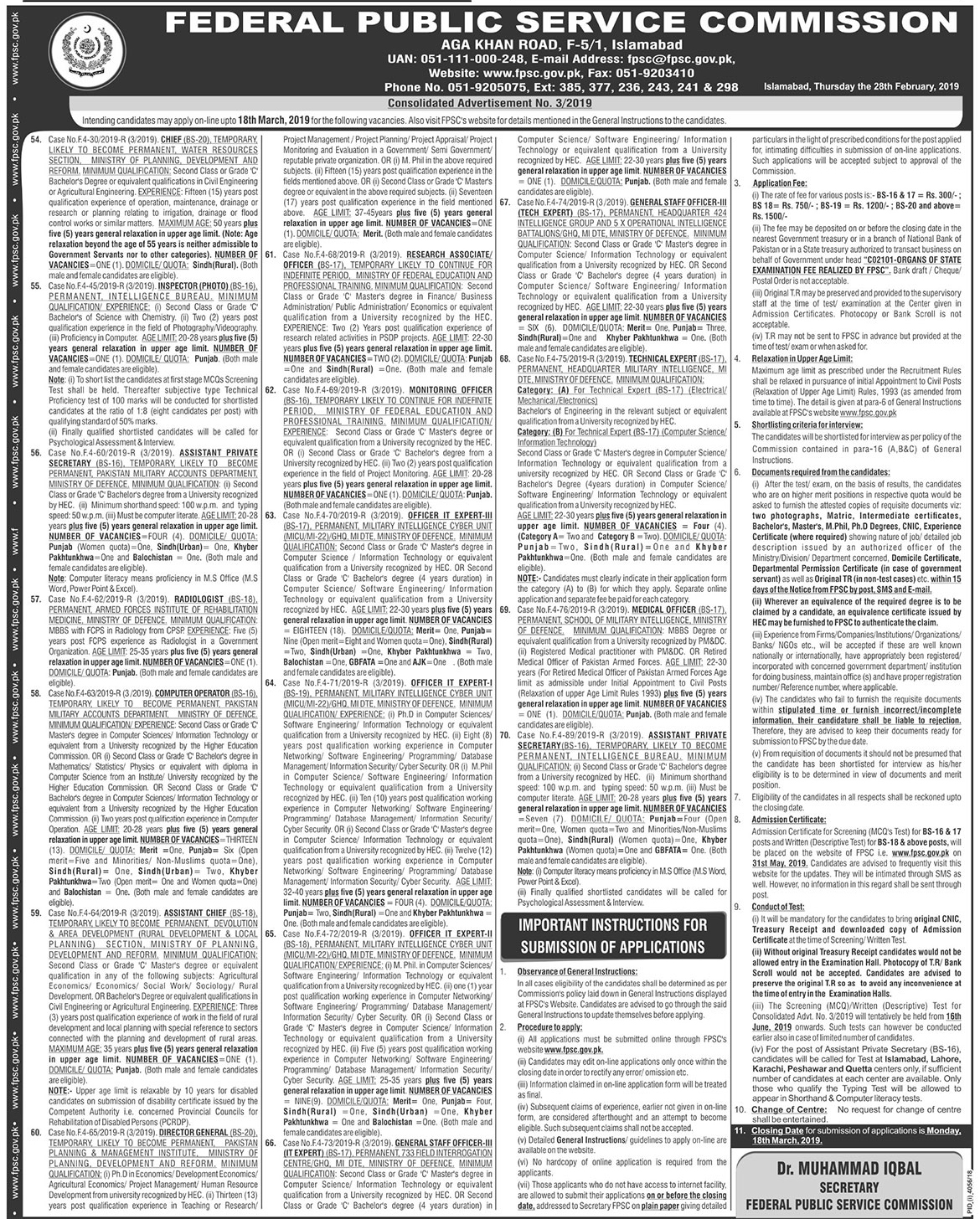 FPSC Jobs March 2019 Advertisement, Apply Online Last Date