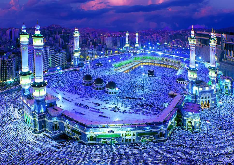 Hajj 2019 Application Date in Pakistan