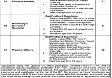 Planning And Development Department Punjab Jobs 2019 Application Form