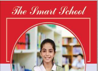 The Smart School Admission 2020 Form