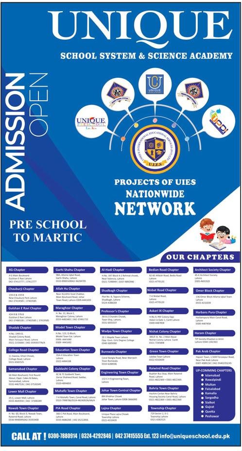 Unique Junior And High School Lahore Admission 2020