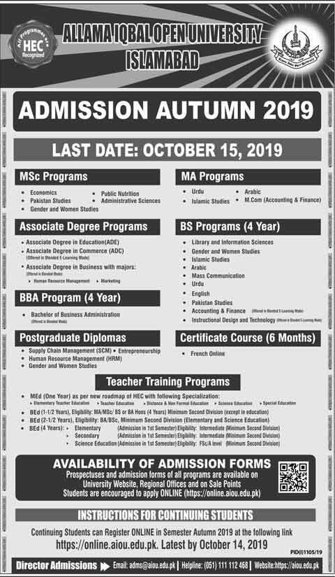 Allama Iqbal Open University Islamabad Admissions Autumn 2019