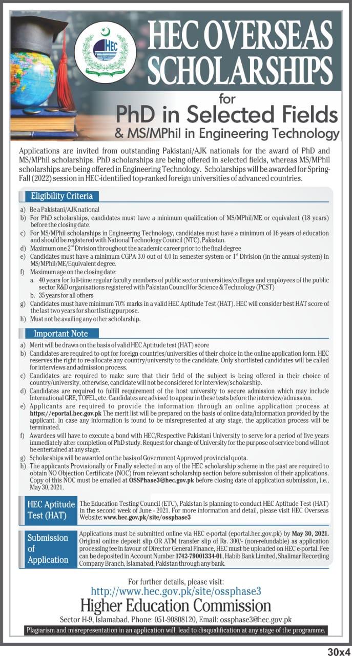 HEC Overseas Scholarships 2021 Advertisement Application Form, Last Date