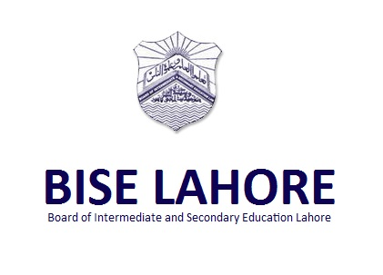 1st Year Guess Paper 2020 Lahore Board Download