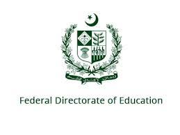 FBISE 8th Class Scholarship Result 2019 Federal Board Islamabad