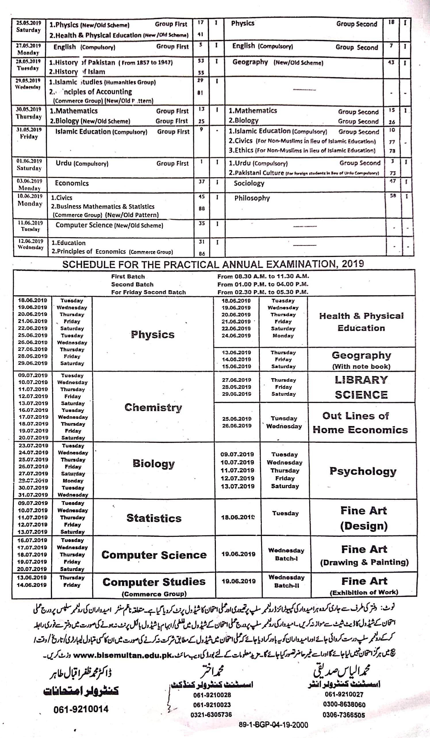 Multan Board Inter Date Sheet 2019