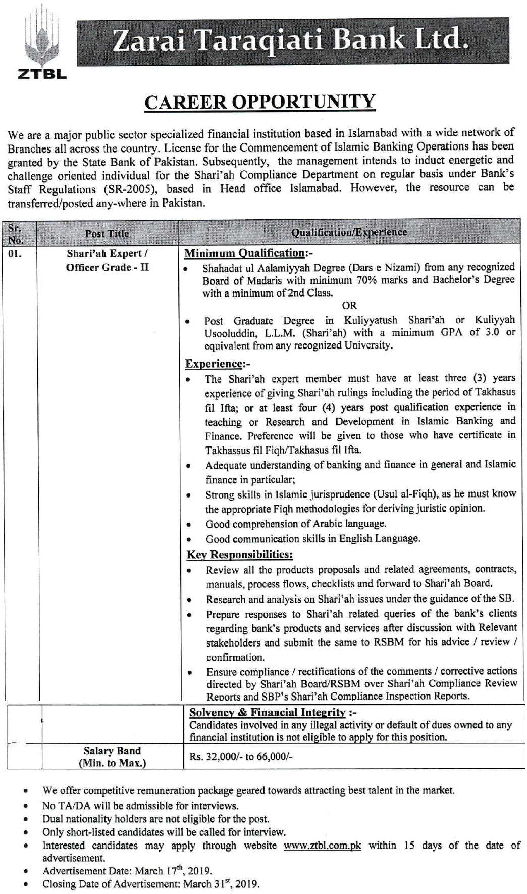 Zarai Taraqiati Bank ZTBL Jobs 2019 Online Apply Application Form