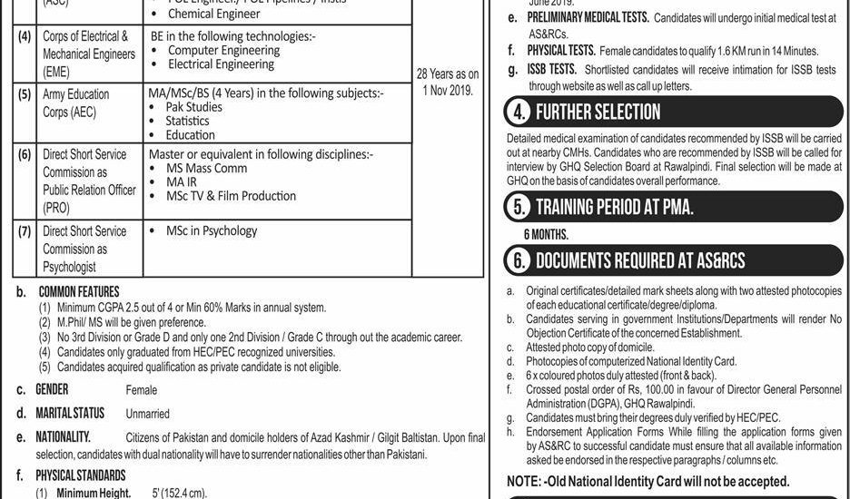 Join PAK Army As Lady Cadet 2019 Online Registration Form, Eligibility