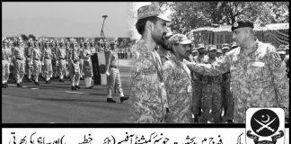 Join Pak Army As Soldier 2019 Online Registration Naib Khateeb