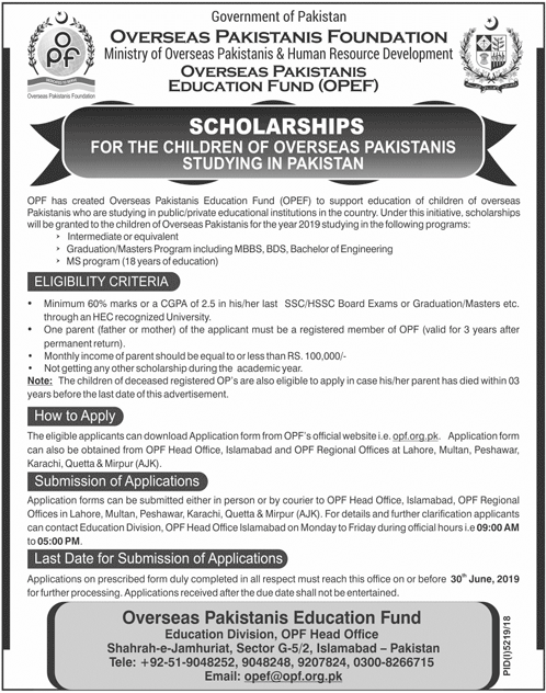 OPF Scholarship 2019 Children of Overseas Pakistanis Form Download