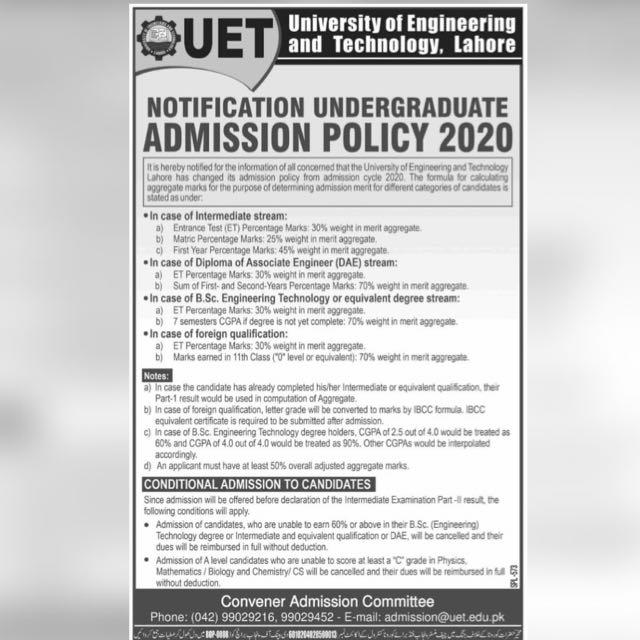 UET Entry Test Admit Card 2020