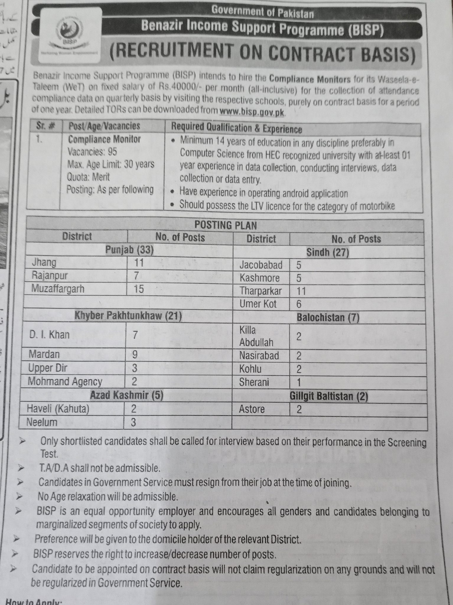 Benazir Income Support Programme BISP Jobs 2020 Application Form Advertisement