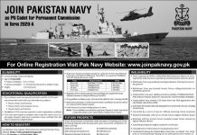 Join Pak Navy as PN Cadet Online Registration 2020-A Permanent Commission