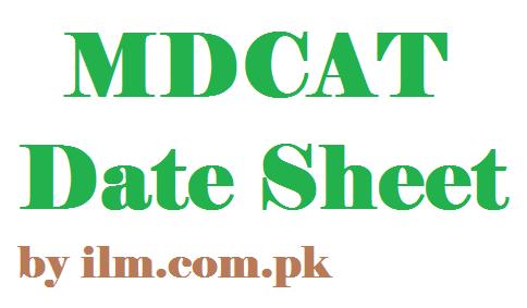 MDCAT Date Sheet 2021