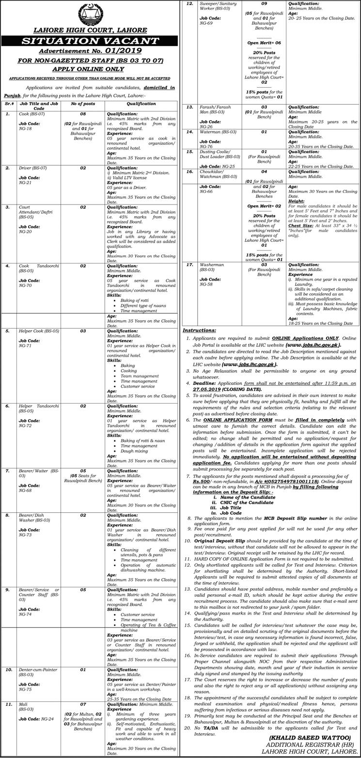www.lhc.gov.pk Jobs 2019 Application Form