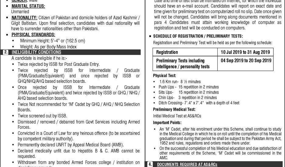 Join Pak Army As M Cadet 2019 Online Registration Rawalpindi, Lahore
