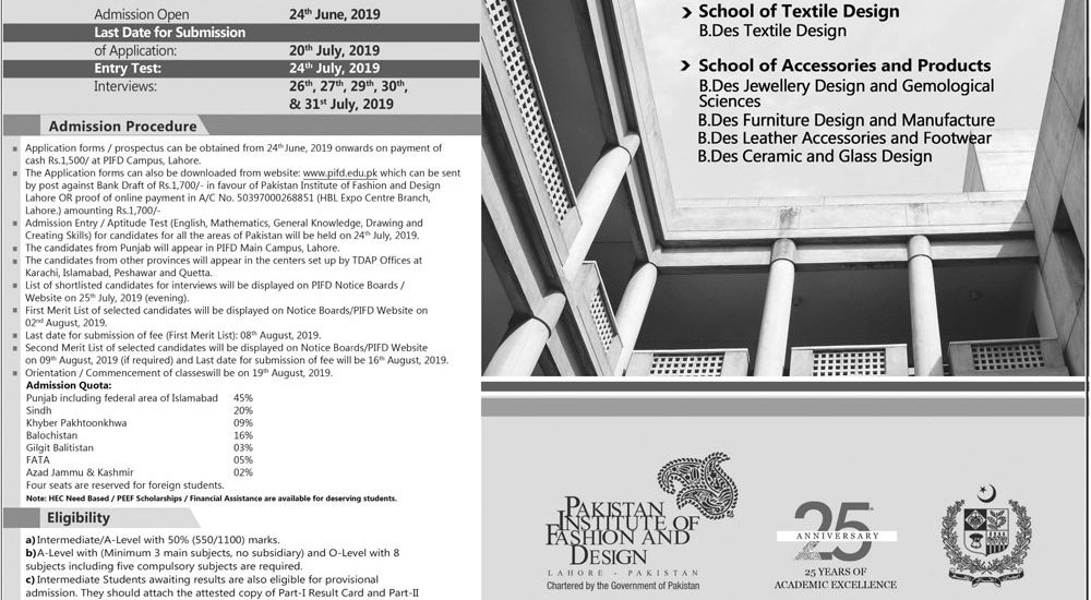 Pakistan Institute of Fashion and Design PIFD Lahore Admission 2019