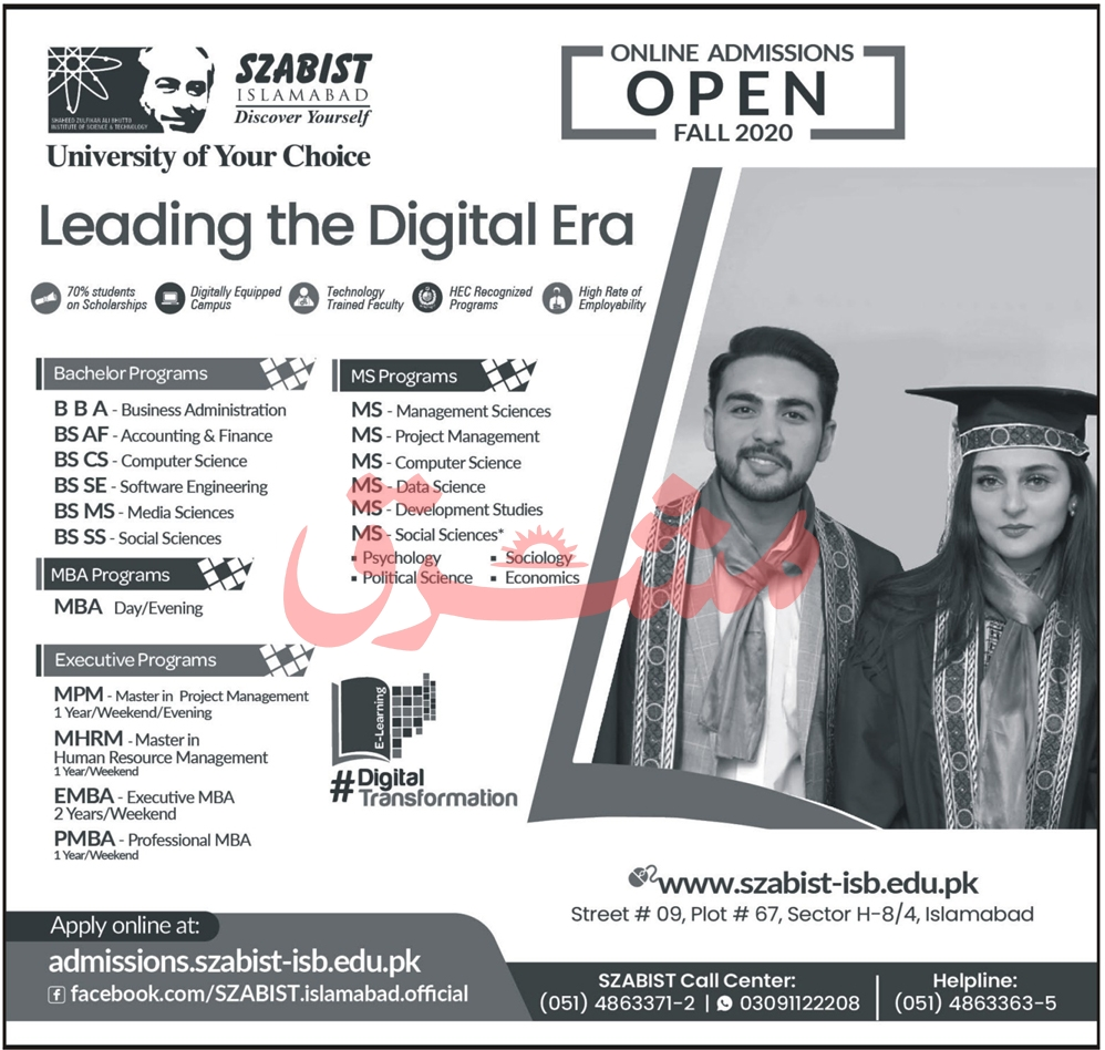 SZABIST Islamabad Admission Fall 2020 Online Form